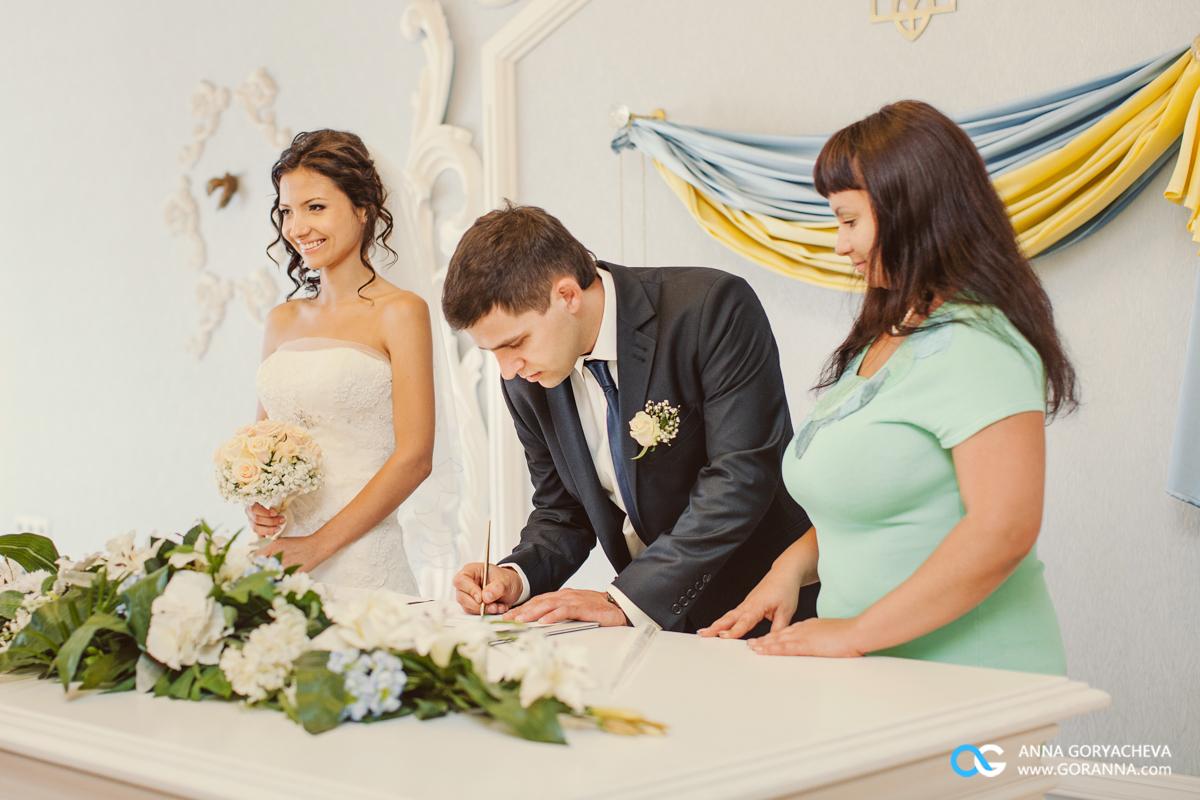 Wedding_16_08_13-96