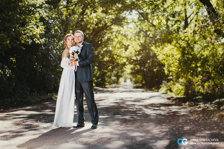 Wedding_26_09_13-131