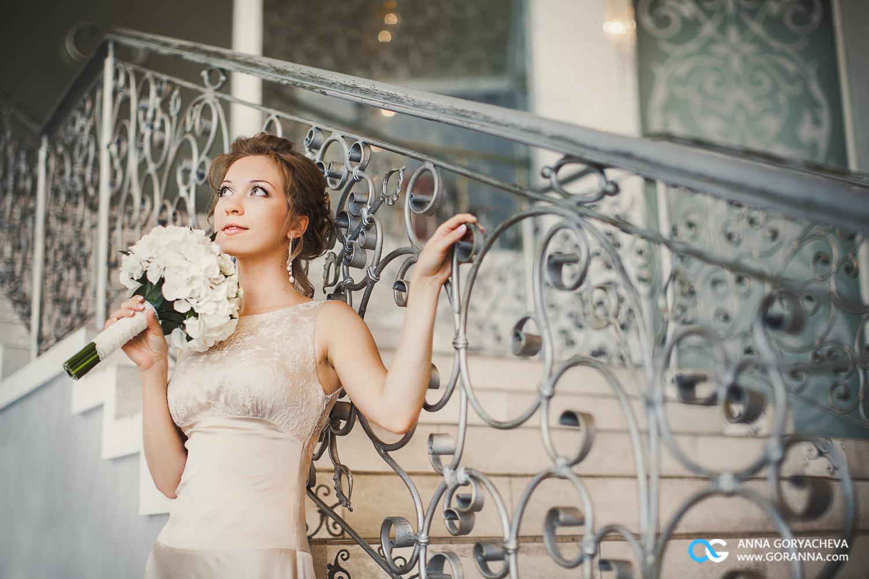 Wedding_26_09_13-248