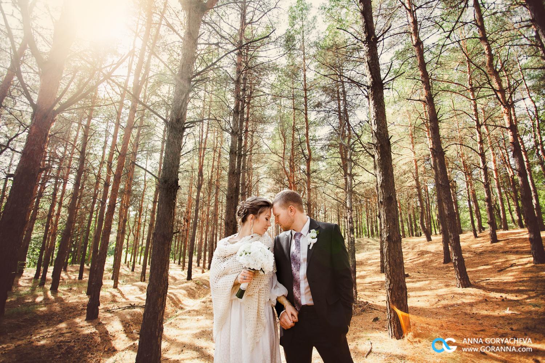 Wedding_26_09_13-37