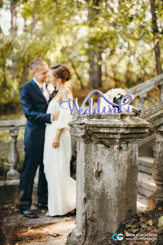 Wedding_26_09_13-80