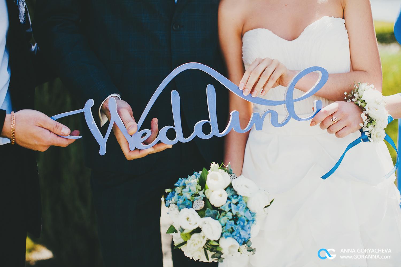 Wedding_25_04_14-174