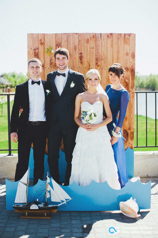 Wedding_25_04_14-248