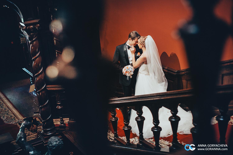 Wedding_13_09_14-280