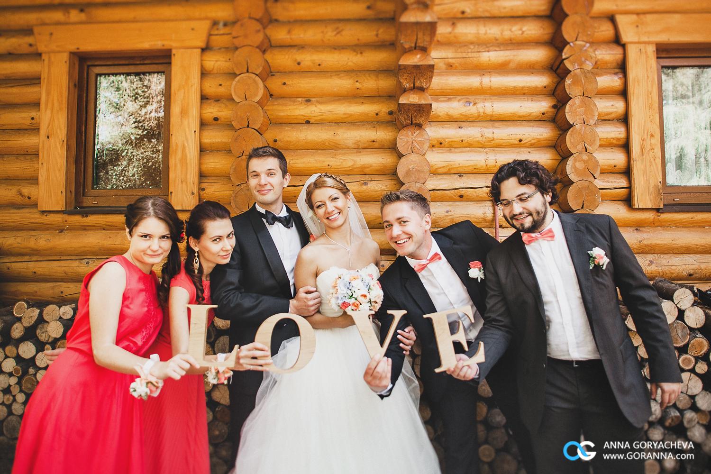 Wedding_13_09_14-331