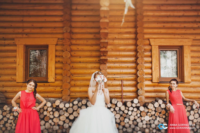 Wedding_13_09_14-343