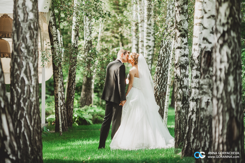 Wedding_13_09_14-386