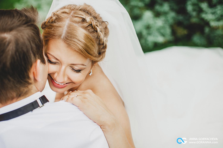 Wedding_13_09_14-399