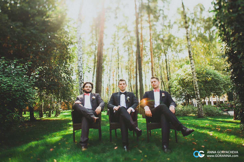 Wedding_13_09_14-425