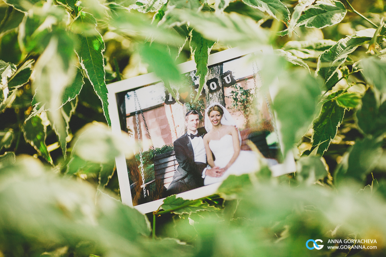 Wedding_13_09_14-472