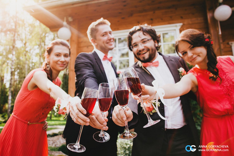 Wedding_13_09_14-501