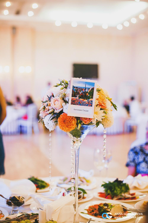 Wedding_13_09_14-750