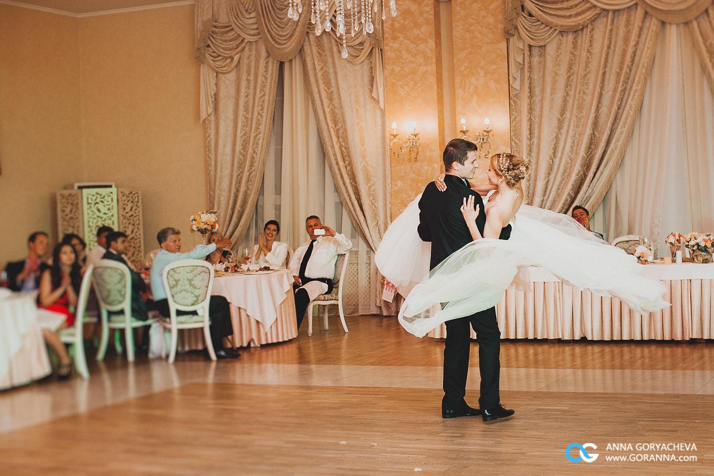 Wedding_13_09_14-830