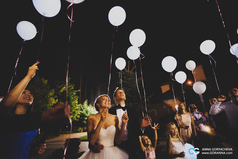Wedding_13_09_14-969